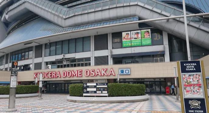 京セラドーム大阪 野球での座席表の見え方の画像!おすすめの席はどこなの?