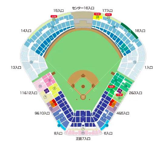 明治神宮野球場の座席表の画像やキャパは?