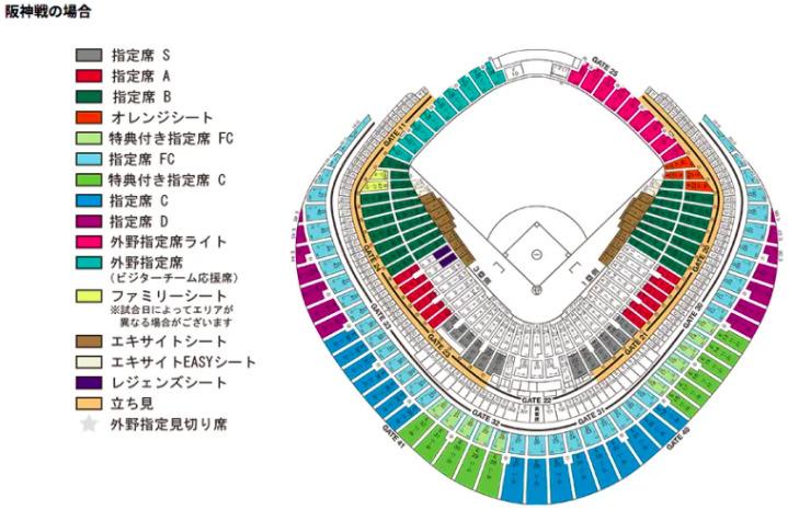 東京ドームの座席表の画像やキャパは?