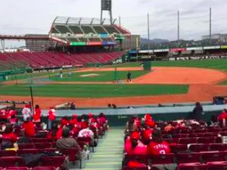 1塁側内野指定席Aの見え方の画像 【値段:3,600円程度】